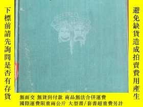二手書博民逛書店OTHELLO罕見奧賽羅(1941年英文原版書,布面硬精裝,品不