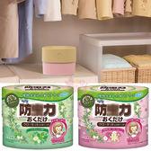 EARTH植物香氛除臭劑 日本製 天然衣櫥鞋櫃除臭消臭 香草薄荷 花朵皂香