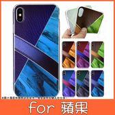 蘋果 iPhone XS MAX XR iPhoneX i8 Plus i7 Plus 撞色極光軟殼 手機殼 全包邊 軟殼 幾何 彩繪 保護殼