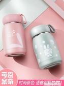 兒童迷你保溫杯小暖可愛女學生水杯真空不銹鋼便攜大肚杯子 韓國時尚週