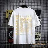 日系短袖T恤大碼寬鬆休閒半袖體恤夏季男士印花【繁星小鎮】