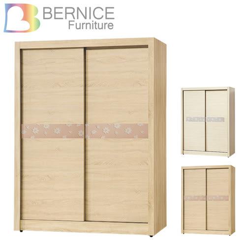 Bernice-艾麗卡5尺推門/拉門衣櫃(兩色可選)