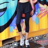 假兩件運動褲 防走光運動褲女 跑步瑜珈速幹健身褲 夏季彈力七分緊身褲子 2色