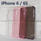 【ACEICE】四角強化空壓軟殼 iPhone 6 / 6S (4.7吋)