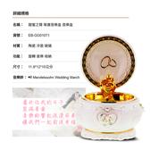 讚爾藝術 JARLL~甜蜜之聲 珠寶音樂盒(GG01071) 愛情婚禮 現代婚禮 (現貨+預購)