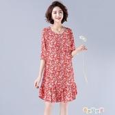【免運快出】 洋裝碎花洋裝女夏季韓國絲氣質大碼顯瘦中長款胖mm雪紡裙子 奇思妙想屋