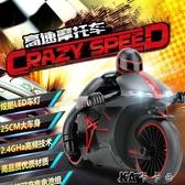 遙控車 大號2.4G遙控充電電動高速漂移摩托賽車兒童競技玩具車耐摔 卡卡西