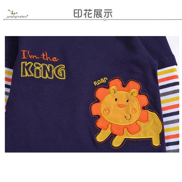 上衣 男童 彩色條紋獅子 歐美經典兒童純棉長袖T恤
