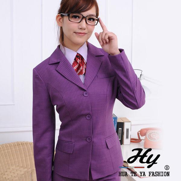 【大尺碼-HTY-13A-A】華特雅-亮眼活力OL女西裝外套( 葡萄紫白條紋)