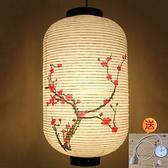 日式燈籠掛飾中秋紙燈籠提燈梅花古風摺疊壽司料理店裝飾冬瓜燈籠ATF 青木鋪子