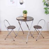【頂堅】耐重型圓形折疊桌椅組/洽談桌椅組/餐桌椅組(1桌2椅)-二色深胡桃木色
