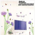 B9077【紫色康乃馨】進口創意無痕壁貼