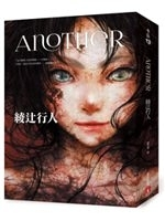 二手書博民逛書店 《Another》 R2Y ISBN:9573328658