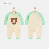 純棉爬行服連身裝衣0-1歲女寶寶秋裝初生兒衣服3-6個月嬰兒外出抱衣