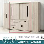 《固的家具GOOD》128-4-AJ 芮歐白象5x6.6尺推門衣櫃【雙北市含搬運組裝】
