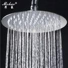 蓮蓬頭 淋雨頂噴單頭 浴室蓮蓬頭 304不銹鋼配件 免運
