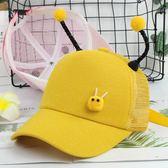遮陽帽 兒童棒球帽春夏2-8歲薄款男女童3防曬鴨舌帽4寶寶遮陽5卡通帽子潮『芭蕾朵朵』