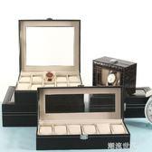 夢蘿皮質手錶收納盒地攤展示箱擺攤帶鎖歐式手錶禮盒包裝盒手錶箱『潮流世家』