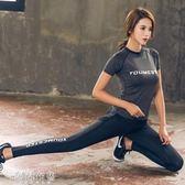 瑜伽服 網紅新款運動套裝女健身房專業瑜伽服跑步瑜珈夏季速乾衣晨跑性感 阿薩布魯