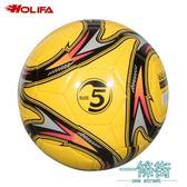 年末鉅惠 火立方兒童足球4號小學生訓練足球5號成人比賽訓練足球PU耐磨足球