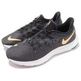 Nike 慢跑鞋 Wmns Quest 黑 金 基本款 女鞋 舒適緩震 運動鞋【PUMP306】 AA7412-006