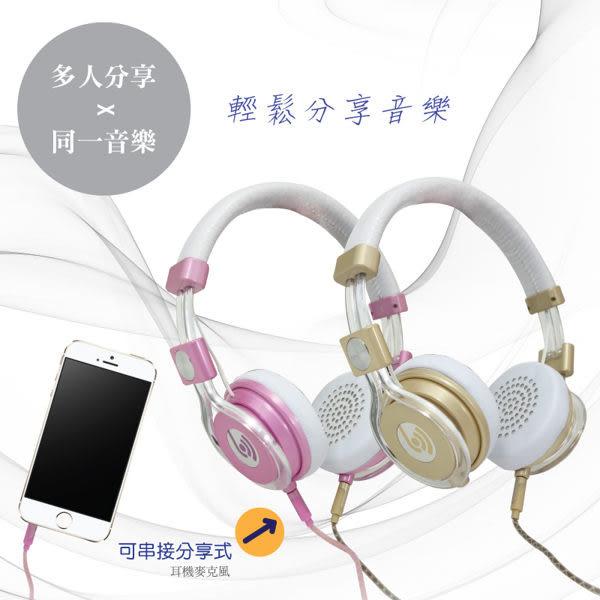 ☆Beevo BV-HM770 耳罩式耳機/麥克風/電腦/手機/平板/MP3/華為 HUAWEI Ascend G300/G330/G510/G525/G610/G700/G740