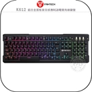 《飛翔無線3C》FANTECH K612 鋁合金面板音效感應RGB電競有線鍵盤│公司貨│光效模式 薄膜按鍵