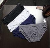 三角底褲男 不容易變形小腰頭男式彈力內褲 優帛良衣
