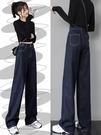 牛仔褲 闊腿牛仔褲女夏季春秋2021年新款春裝高腰垂感顯瘦直筒拖地女褲子
