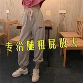 休閒長褲 大碼女裝200斤春季學生休閒褲寬鬆運動褲子胖妹妹顯瘦束腳哈倫褲