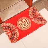 思澤 喜慶紅地毯結婚地墊 婚慶用品婚宴裝飾地毯衛生間房間防滑墊