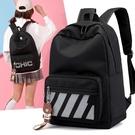 兒童書包-雙肩包少女防水書包女大學生高中學生初中韓版森繫 提拉米蘇