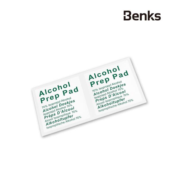 Benks 消毒濕巾 單片裝 酒精棉片 消毒 滅菌 防疫 酒精 抗菌 抵抗 防護