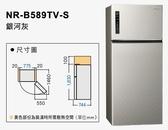 «贈安裝/0利率»Panasonic 國際牌579L 1級能效 Ag銀除菌 變頻雙門冰箱 NR-B589TV-S【南霸天電器百貨】