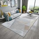 北歐地毯客廳臥室茶幾地墊家用免洗沙發床邊...