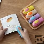 現貨 小型封口機零食塑料袋手壓熱封機塑封機【左岸男裝】