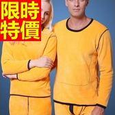 保暖內衣褲加絨(套裝)-休閒溫暖長袖加厚情侶款衛生衣(單套)6款63k21【時尚巴黎】