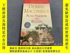 二手書博民逛書店Rose罕見Harbor in Bloom: A Novel: