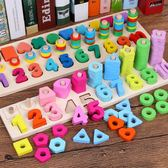 拼圖兒童認數早教益智力開發寶寶數字積木拼圖玩具1-2-3-6周歲男女孩