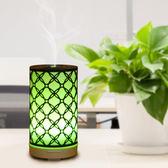 karoli卡蘿萊  鐵藝香氛水氧機 送10ml玫瑰精油 情趣小夜燈