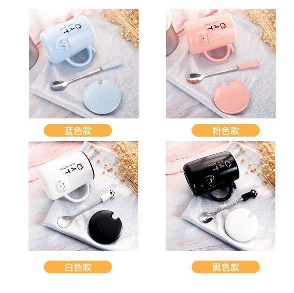 韓版潮流超萌杯子陶瓷帶蓋勺馬克杯咖啡牛奶杯情侶水杯創意女學生  凱斯盾數位3C