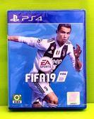 PS4 國際足盟大賽 19 FIFA 19 中文版