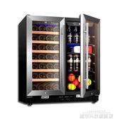紅酒櫃 USF- 66D紅酒櫃恒溫酒櫃玻璃壓縮機冷藏雙溫紅酒冰箱櫃冰吧 城市科技 DF