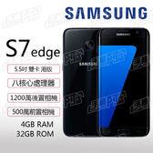 破盤 庫存福利品 保固一年 Samsung s7edge 雙卡32g  黑/金/銀/粉/藍 免運 特價:8950元