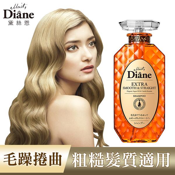 Moist Diane黛絲恩 完美柔順極潤修護洗髮精  450ml 2入組