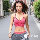 運動內衣-美背細帶運動文胸女夏定型健身聚攏跑步條紋背心內衣-奇幻樂園