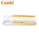 康貝Combi Baby Label優質軟質餵食匙 -附盒(橘色)
