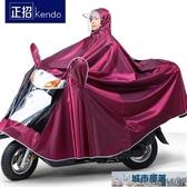 雨衣 摩托車雨衣單人雙人男女成人電動自行車騎行加大加厚防水雨披 城市部落