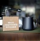 金時代書香咖啡 Minos 米家 不鏽鋼拉花缸 300ml 黑色 Minos-300-BK