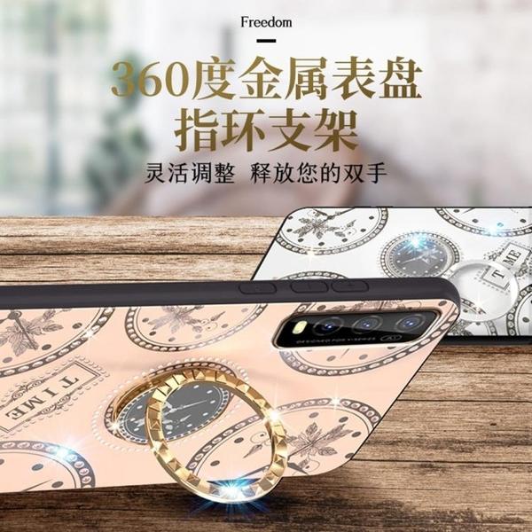 時尚鐘錶殼 Vivo Y70S 手機殼 VivoY70S 奢華 鑲鑽 車載磁吸指環支架 保護殼 吊繩 手機保護套 經典款